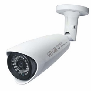 CCTV Live Monitoring Camera Price BD | CCTV Live Monitoring Camera