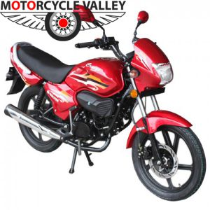 Walton Cruize 100 Motorcycle Price BD | Walton Cruize 100 Motorcycle