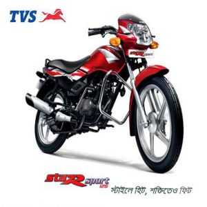 TVS Star Sport 125cc Motorcycle Price BD | TVS Star Sport 125cc Motorcycle