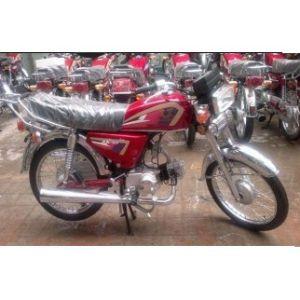 Zongshen ZS 50 Motorcycle Price BD | Zongshen ZS 50 Motorcycle