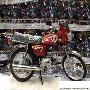 Zongshen 80cc Motorcycle Price BD | Zongshen ZS 80 Motorcycle
