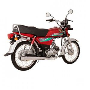 Honda CD80 Motorcycle Price BD | Honda CD80 Motorcycle