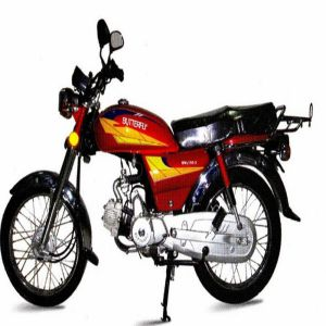 Butterfly BML 100 2 Motorcycle Price BD | Butterfly BML 100 2 Motorcycle