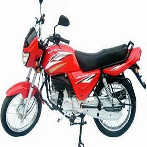 Emma Lx 100 Motorcycle Price BD   Emma Lx 100 Motorcycle
