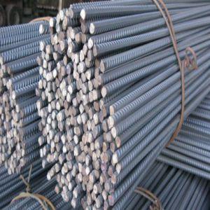 RSRM Steel Price BD | RSRM Steel Rod