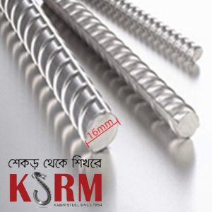 KSRM Steel TMT Bar Price BD | KSRM Steel TMT Bar