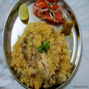 Chicken Khichdi Price BD | Chicken Khichdi Recipe