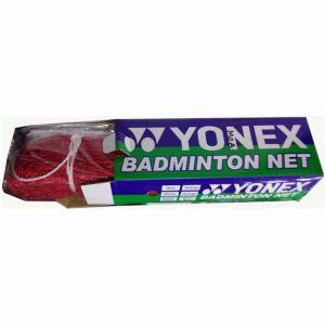 Yonex Badminton Net Price BD | Yonex Badminton Net