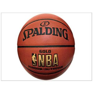 Spalding Gold Basketball Price BD | Spalding Gold Basketball