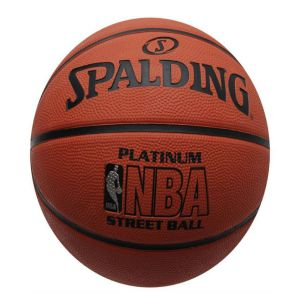 Spalding NBA Platinum Legacy Basketball Price BD | Spalding NBA Platinum Legacy Basketball