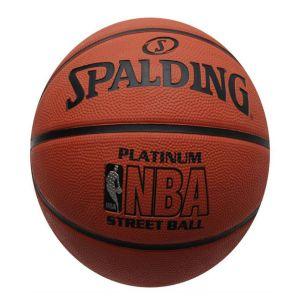 Spalding NBA Platinum Legacy Basketball Price BD | Spalding NBA Platinum Legacy Basketball