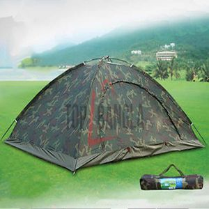 Army Printed Design Camping Tent Price BD | Army Printed Design Camping Tent