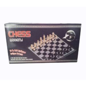Wax Marble Magnetic Chess Set Price BD | Wax Marble Magnetic Chess Set