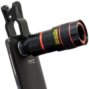 Universal 8X Zoom Lens (EHH)