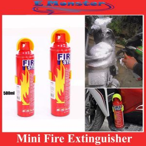 Speedwav Fire Extinguisher Fire Stop Spray (QHHH)