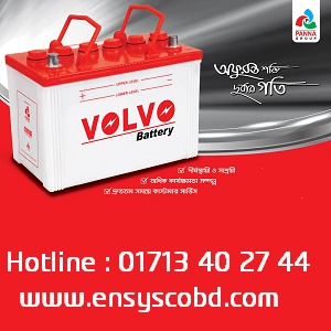 Volvo Solar Battery