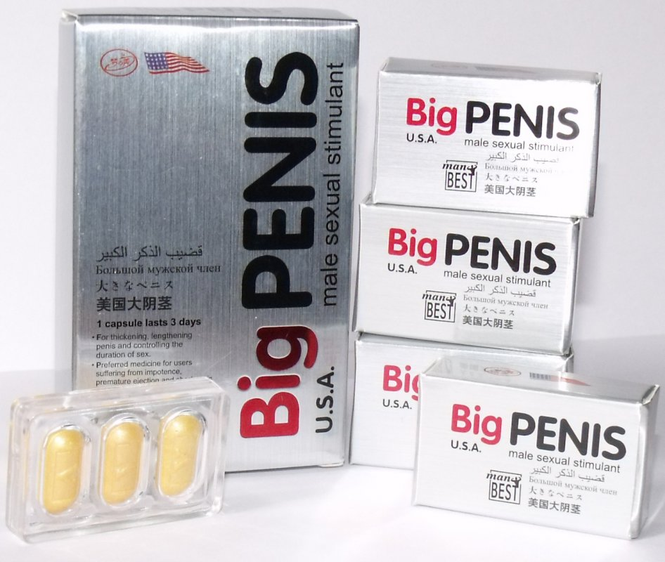 USA BigPenis for Men ED 01913511799