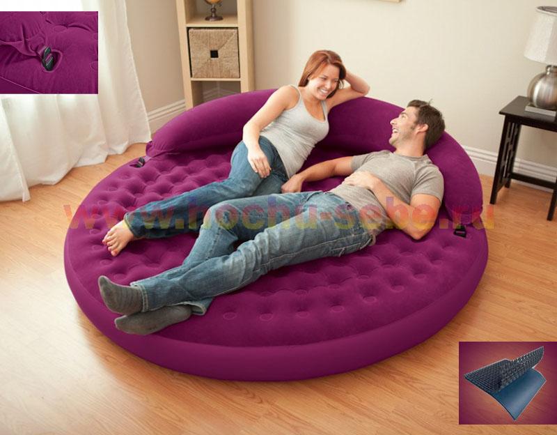 Intex bed sofa set living room,(77499977.)