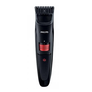 Philips Trimmer Price BD | Philips Trimmer