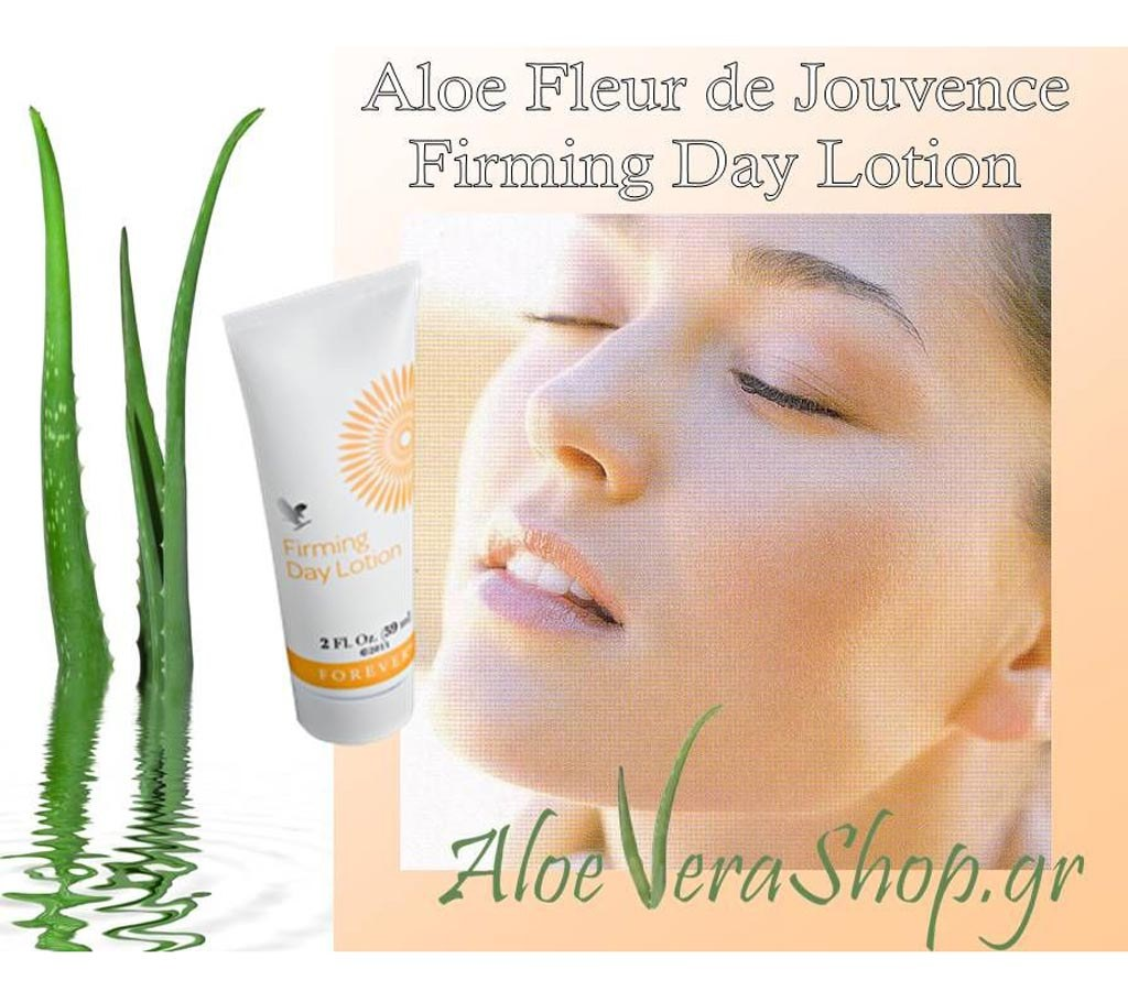 Forever Firming Day Lotion,(340.)