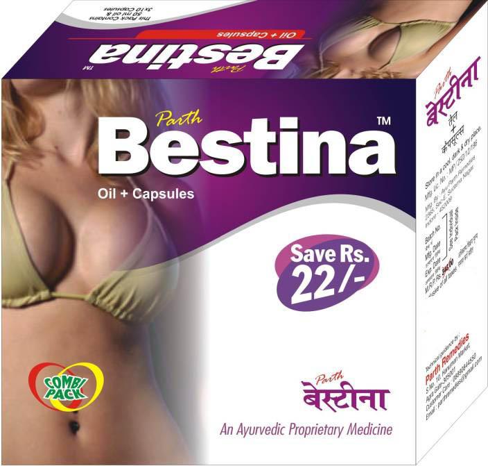 Bestina(22199922)