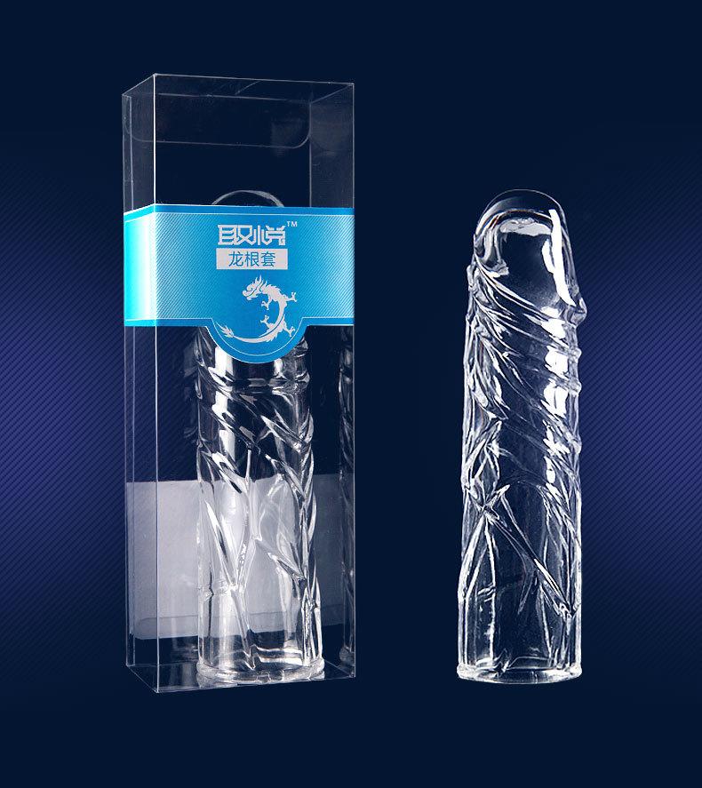 Magic Condom