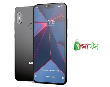 Xiaomi Redmi Note 6 Pro Global Version