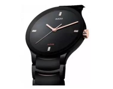 Rado Watch Price in BD | Rado Watch