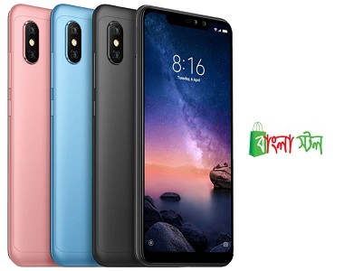 Xiaomi Redmi Note 6 Pro 4GB Ram 64GB Rom Smart Phone