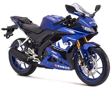 Yamaha R15 v3 Price BD | Yamaha R15 v3