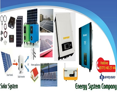 3kw On Grid Solar System Price in BD | 3kw On Grid Solar System