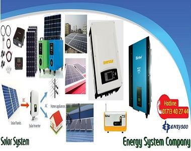 4kw On Grid Solar System Price in BD | 4kw On Grid Solar System