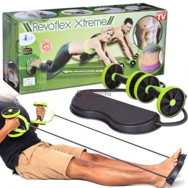 REVOFLEX XTREME HOME GYM SET